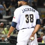 Jay Jackson got the save. The Missions beat the Oklahoma City Dodgers 4-3 Friday at Wolff Stadium. - photo by Joe Alexander