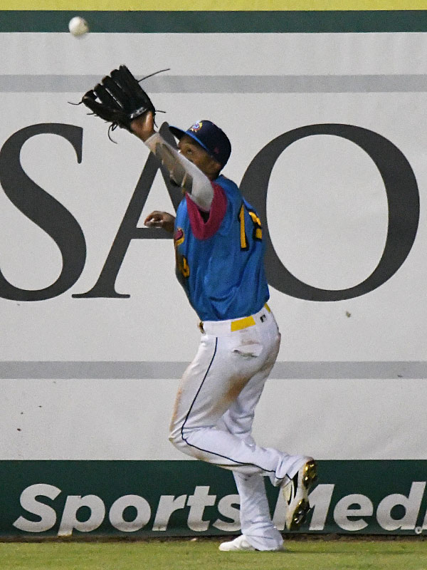 San Antonio Missions center fielder Jose Azocar tracks down a fly ball on the warning track in Thursday's second game at Wolff Stadium. - photo by Joe Alexander